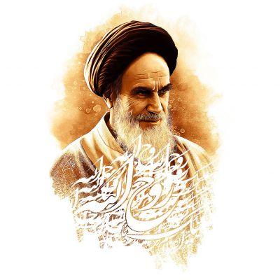 14 خرداد رحلت امام خمینی (ره)