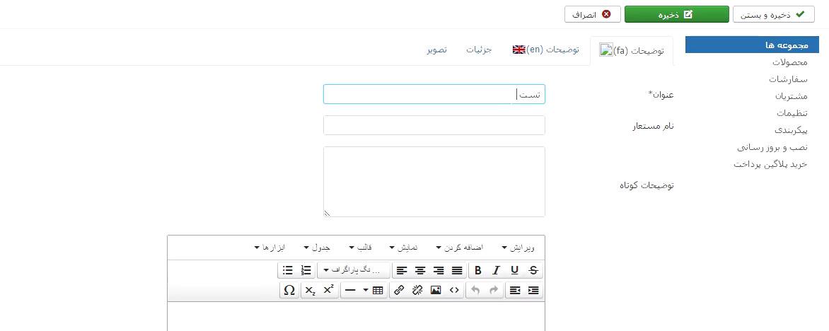 هزینه طراحی وب سایت با جوملا